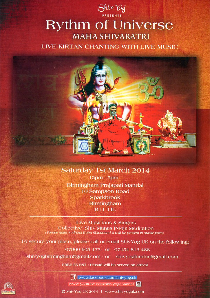 Shiva Manas Puja YouTube One of the best spiritual tracks