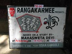 Calcutta (Christine Cho) Tags: india cinema calcutta mahasweta rangakarmee