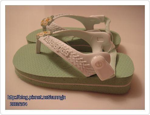 淺綠色拖鞋02
