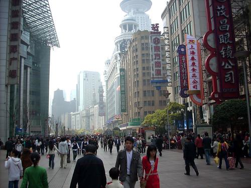 CHINA 5424