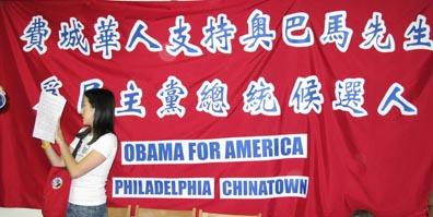 annachinatown