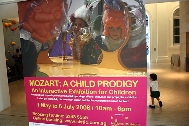 Organised by ZOOM Kindermuseum and DA PONTE Institute, in cooperation wtih ARTEX Art Services, Vienna, Austria