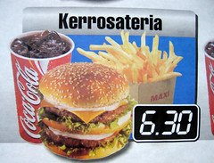 Kerrosburger meal