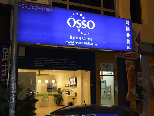 Osso Bone Care - Kuchai Lama
