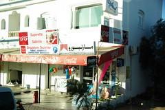 IMGP9192 (Alan A. Lew) Tags: tunisia 2008 sousse igu