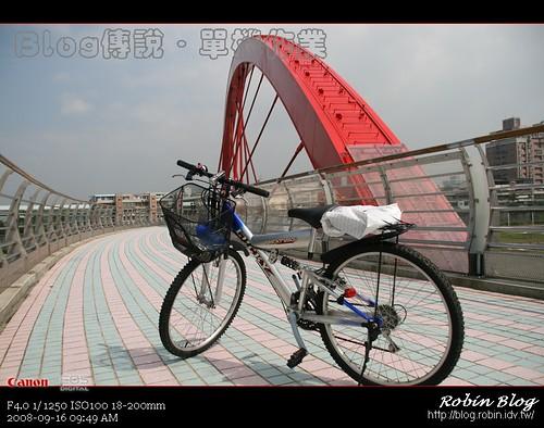 你拍攝的 20080916夏日Blog傳說-單機作業006.jpg。