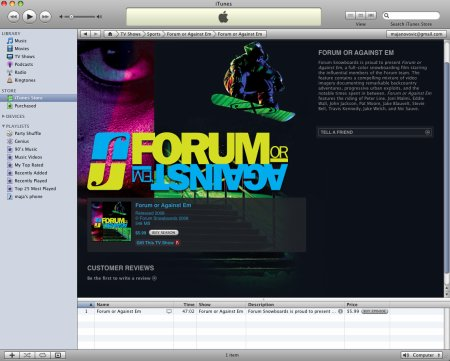 forum or against'em on itunes