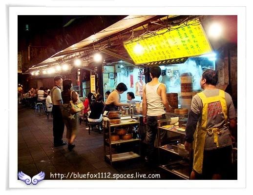 081011杭州小籠湯包01