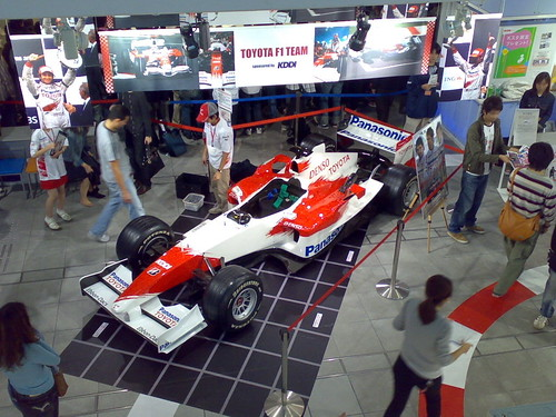 Toyota F1_081025_02