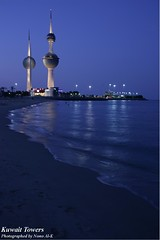 Kuwait Towers (Nouf Alkhamees) Tags: sunset sea beach canon towers after kuwait alk nono alkuwait       noufalkhamees