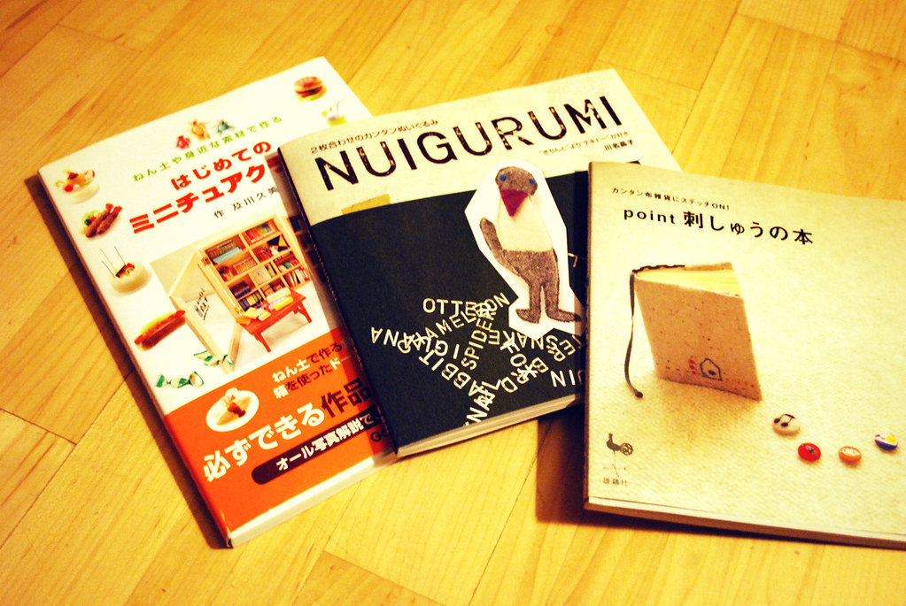 New Japanese Craft Books