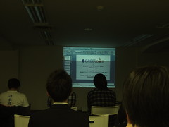 open source technology seminar @ gree