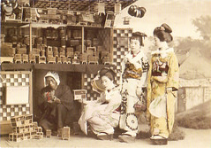 Japanese insect vendor to Pennsylvania NL-12151 (Gnoe's Postcrossing) Tags: blackandwhite history japan insect postcard postcrossing cage photograph geisha vendor kimono sent 1890