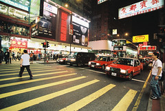 Hong Kong Night Street (valentinokh) Tags: street night hongkong nightscene kh nikonf5