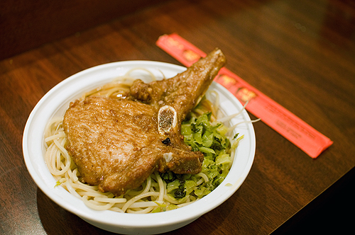 Downtown Lunch: Wah Ji
