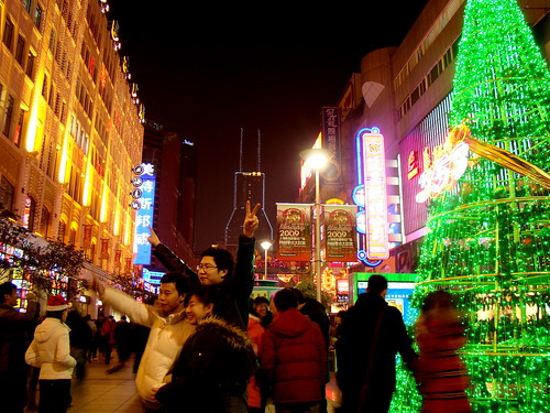 Christmas Eve on Nanjing Dong Lu