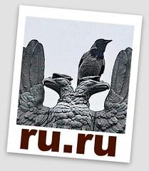 new ru