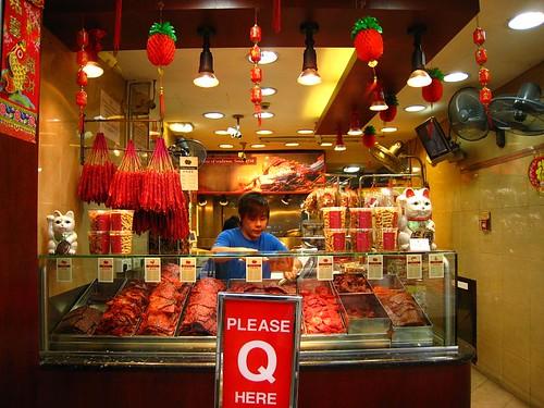 Storefront minus the queue (phew!)