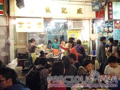 Wai Kee Restaurant @ Temple St