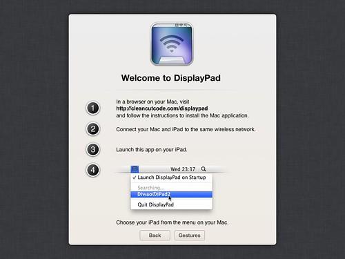 Display Pad初期画面