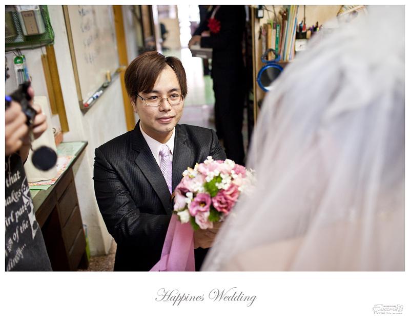 [婚禮紀錄]君穎與蔚昀 婚禮紀錄_071