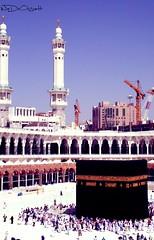 (Weda3eah*) Tags: blue white black by peace ske qatar maca ka3ba musqe weda3eah