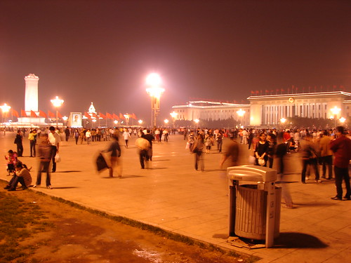 Tiananmen Square at Night