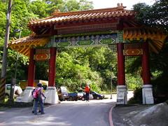 皇帝殿風景區西峰登山口