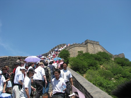 The Great Wall of China #1