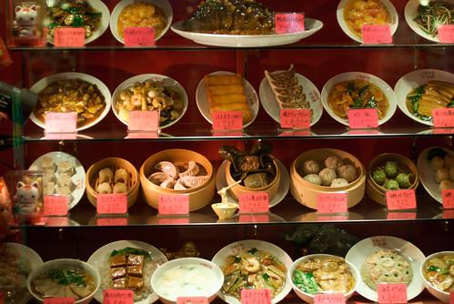 Yokohama Chinatown 09