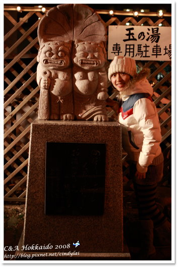 Hokkaido_1421