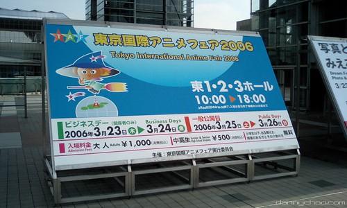 Tokyo Anime Fair 2006 - Report