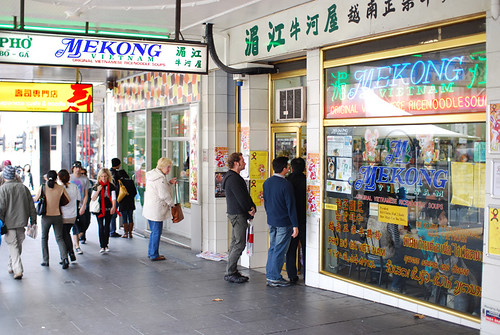 Mekong on Swanston Street, Melbourne