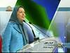 IRAN; « Vers la Victoire ! »