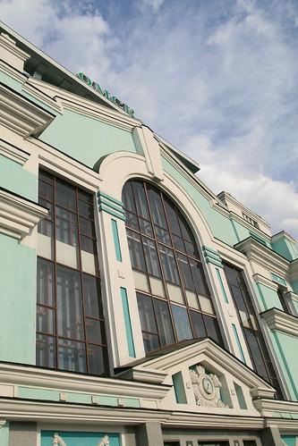 Омск railway station ©  Bernt Rostad