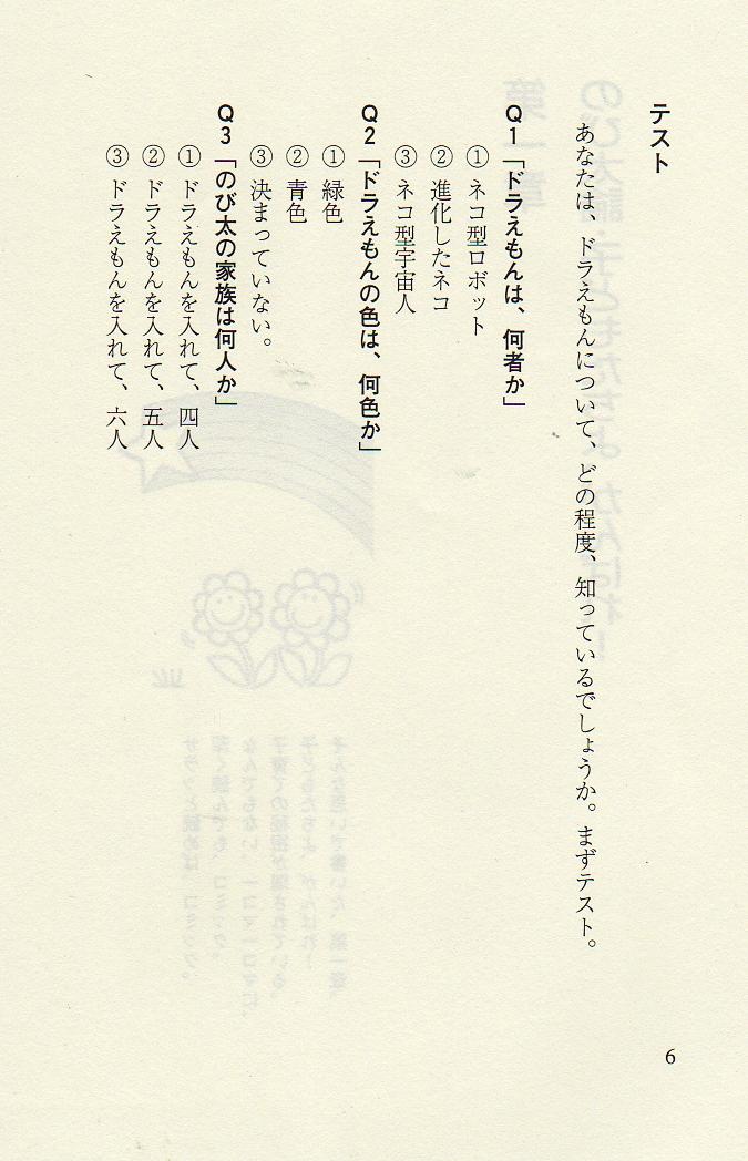 img632