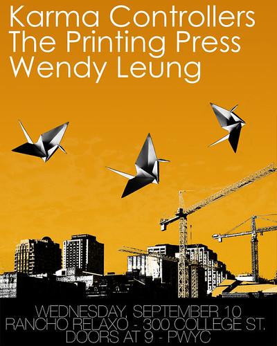 Printing Press Poster #3