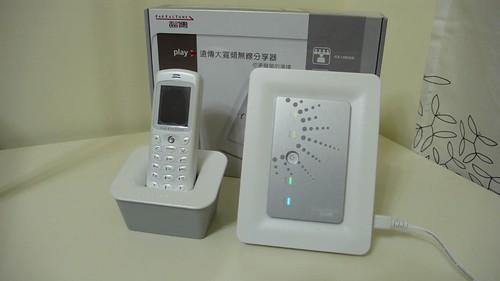 P1040838