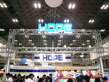 HOPEブース