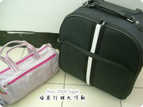 行李整理-14