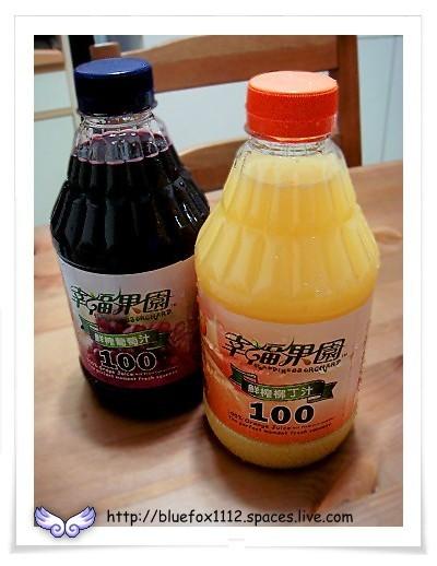080924幸福果園百  分百鮮榨果汁01
