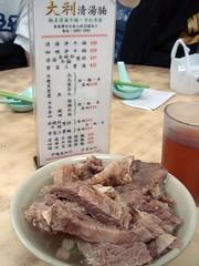 Tai Lee Beef Brisket In Clear Broth