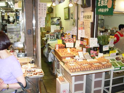 Eggs at Nishiki 2