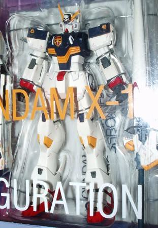 Gundam FIX 0016a Crossbone X-1 a by you.
