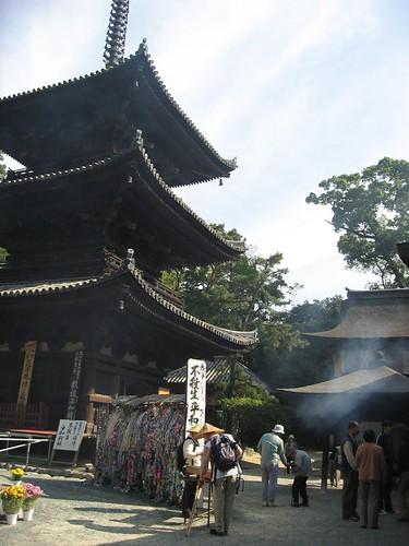 Shikoku,Ohenro