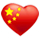 红心中国QQ头像 - 40*40像素
