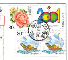 CN-31003(Stamps)