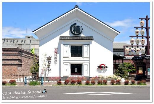 2008_Hokkaido_323
