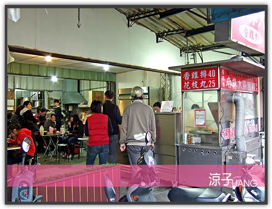 麻辣大腸麵線07