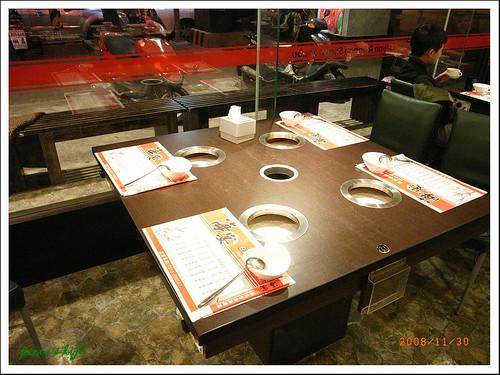 海宴三峽店030